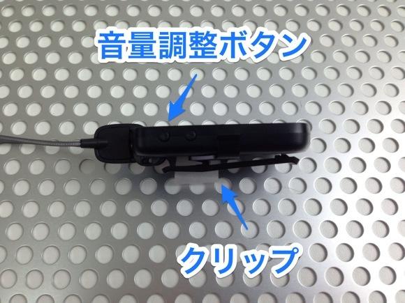 20130730-160357.jpg